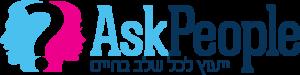 כתבה באתר askpeople