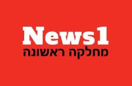לוגו של חדשות 1